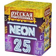 Неон 25